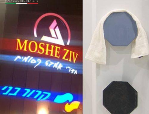 ARN MOSHE ZIV LTD – PUNTO VENDITA HOM IN ISRAELE